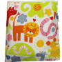 Sunny Safari Cloth Diaper Wet Bag